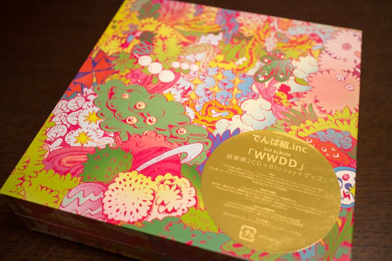 でんぱ組.inc 新アルバム WWDD 公式ファンクラブでんぱとう限定「超豪華盤」が届きました